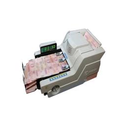 máy đếm tiền xiudun 2012w